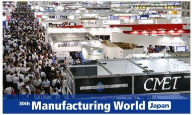 Manufacturing World Japan - mundocompresor.com